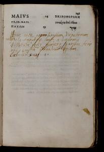 Beuther: note latine de Montaigne