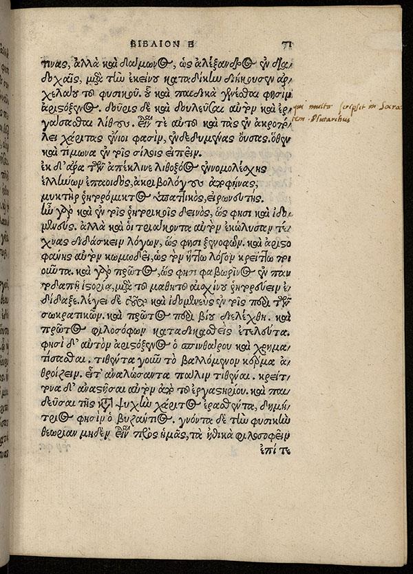 Diogène Laërce ; Péri biôn, dogmatôn kai apophtegmatôn, B