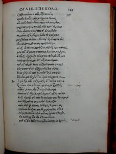 Sophocle: p.243