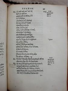 Sophocle: p.335