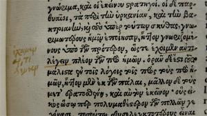 Strabon De situ: p.13