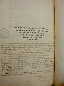 Térence1541:colophon et note