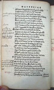 Notes marginales
