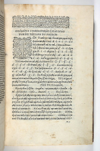 Feuillet a2 recto - (c) Chapin Library, Williams College